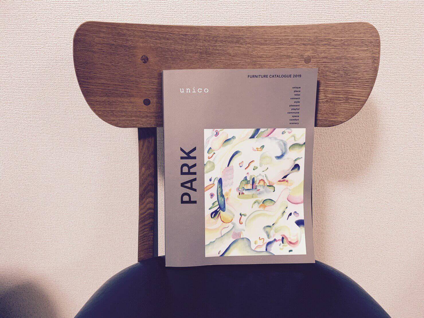 元IKEA社員がunico(ウニコ)のチェアを購入したので、詳しくレビューするよ
